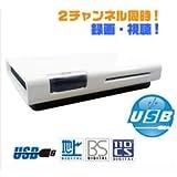 PLEX USB接続 地上デジタル・BS・CS対応TVチューナー PX-S3U2