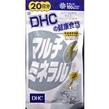 DHCマルチミネラル 20日分(60粒)
