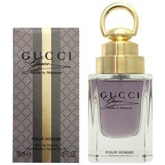 【GUCCI(グッチ)香水特集】ラグジュアリーブランドの香りを味方につけてステータスUP!