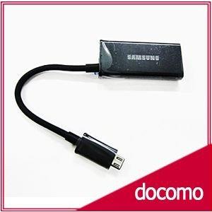 【ドコモ純正商品】HDMI変換ケーブルSC01(ASC59064)