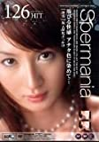 Spermania VOL.12 沙雪 [DVD]