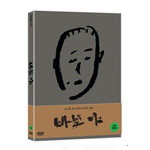 韓国DVD キム・スファン枢機卿のドキュメンタリー「パボヤ(バカだ)」(1DISC)