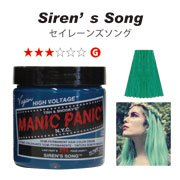 マニックパニック ヘアカラー MC11049 セイレーンズソング118ml