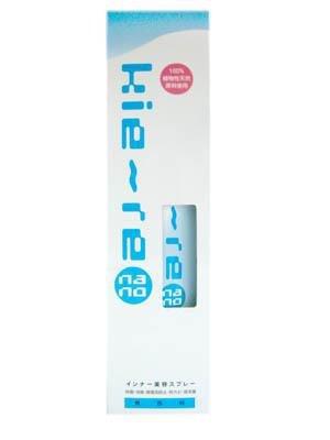 キエーレ ナノ インナー美容スプレー 無香料 300ml