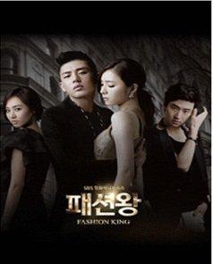 korean-drama-dvd-fashion-king-dvd-korea-kbs-drama-7-disc-region-code-3-free-giftgirls-generation-fol