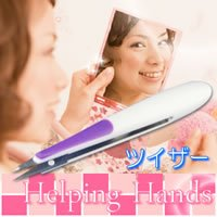 Helping Hands ツイザー