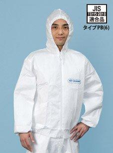 不織布製ジャンパーLL:白(フード有)☆優れた通気性と良好なバリア効果のある防護服 AZ GUARD2100 JIS適合品