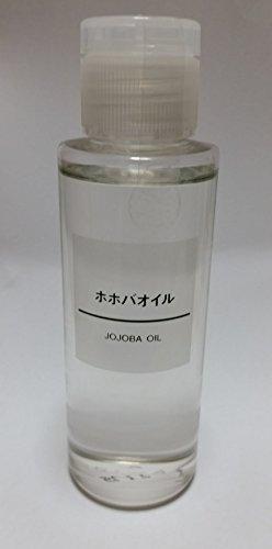 無印良品 ホホバオイル JOJOBA OIL 100ml