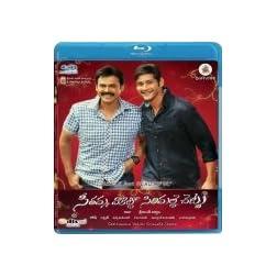 Seetamma Vakitlo Sirimalle Chettu (Telugu DVD) (Bhavani Version) [Blu-ray]