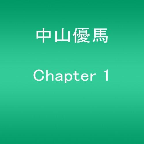 Chapter 1をAmazonでチェック!