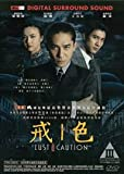 Lust, Caution (Uncut NC-17 Special Edition) DVD - Chinese Subtitle Only