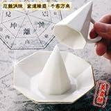 八角盛塩セット (八方位から良い運気を呼び寄せるハイパワー風水開運アイテム)