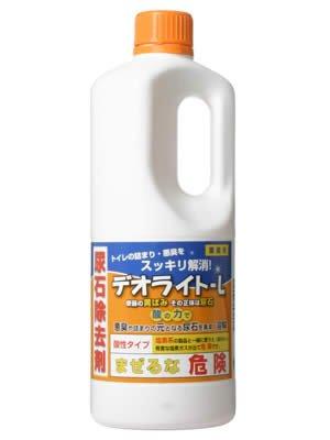 業務用 デオライト-L 1kg