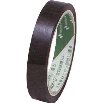 セロテープ(着色 5巻パック) 24mm×35m 黒 No.430