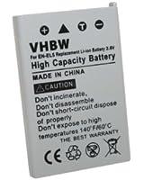 vhbw Batterie 1000mAh (3.7V) pour NIKON remplaçant EN-EL5 - pour appareil photo modèle COOLPIX P500, P520 P 500 520