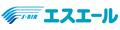エスエール株式会社【土日祝日は休業】