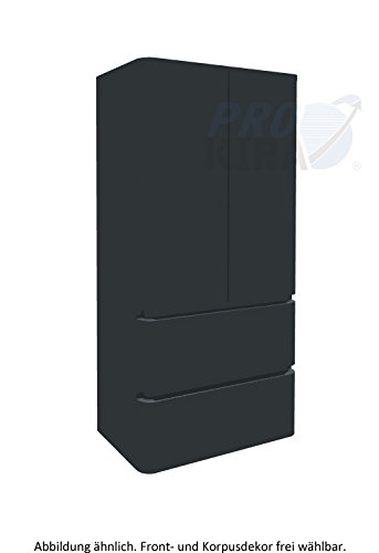 Pelipal Evo Bathroom Cupboard (EO - 04 Furniture / MD / Comfort N 1210 / 6 x 60 x 35 / CM