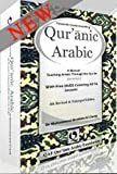 img - for Towards Understanding Qur'nic Arabic: Elementary: A Manual Teaching Arabic Through the Qur'n book / textbook / text book