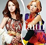 I believe♪faith