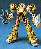 V Gundam: 02 Mobile Sumo 1/100 Scale Model Kit