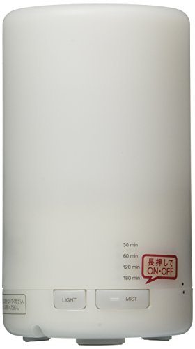 muji-aroma-diffuser-11ss-ultrasonic-waves-with-light