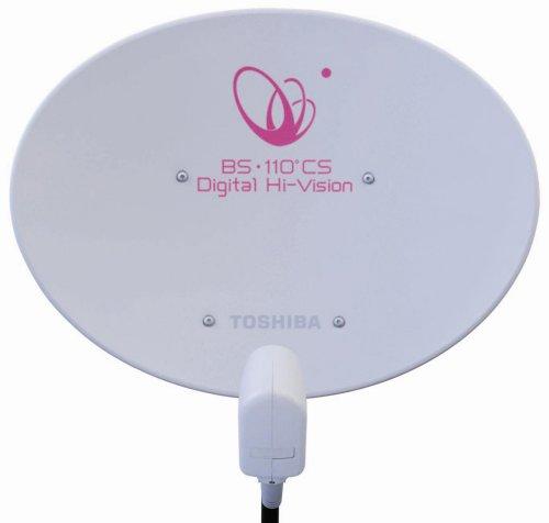 TOSHIBA BS・110度CSデジタルハイビジョンアンテナ 取付け金具キット付き BCA-453K
