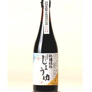 ヤマヒサ 杉樽仕込頑固なこだわり醤油こい口720ml  天然醸造醤油