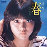 春 (MEG-CD)