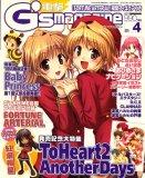 電撃G'smagazine (デンゲキジーズマガジン) 2008年 04月号 [雑誌]