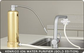 Kenrico Ion Water Purifier Gold Upgrade