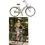 フルスペック大型バスケット籠、ライト、荷台、リング鍵付26インチシティーサイクル自転車ca26gm-top