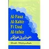 Al-Fauz Al-Kabir Fi Usul Al-Tafsir