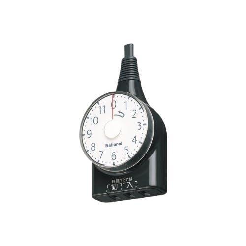 パナソニック WH3111BP ダイヤルタイマー 11時間形 1mコード付 ブラ