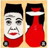ガキの使いやあらへんで!!おばちゃん靴下2 25-27cm