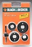 BLACK&DECKER ホールソー5点セット Z-71-571