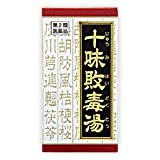 【第2類医薬品】十味敗毒湯エキス錠クラシエ 180錠 ×4