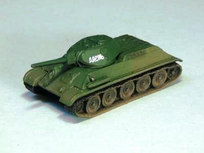 ソビエト軍 T34 中戦車 76 1941年型 スローガン