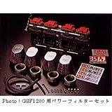ヨシムラ(YOSHIMURA) ミクニ TMR-MJN40キャブレター パワーフィルター仕様 XJR1300(-05) XJR1200 788-312-2012