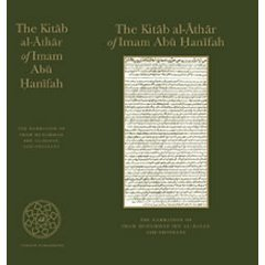 Kitab al athar of imam abu hanifah download pdf by hanifah abu imam to have it easy just by downloading and saving on your device lets get this kitab al athar of imam abu hanifah kindle book immediately fandeluxe Choice Image