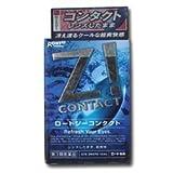 【第3類医薬品】ロートジーコンタクトa 12mL ×2