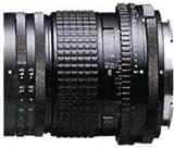 PENTAX SMCP 67用 シフト 75mm F4.5 W/C