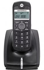 Motorola 4050 Basic DECT