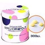 ビタミンC肝油ドロップ(オレンジ風味) 1個