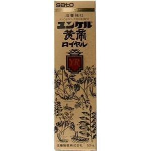 ユンケル黄帝ロイヤル【医薬品】