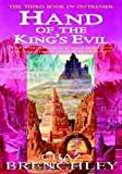 Hand Of The King's Evil (Outremer) (1841490350) by CHAZ BRENCHLEY