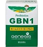 ●豆乳で作れるヨーグルトGBN1【4箱セット】送料・クール便代無料