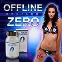 オフラインゼロ OFFLINE ZERO (ダイエットサプリメント)