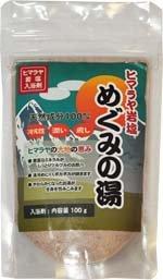 ヒマラヤ岩塩 めぐみの湯 100g