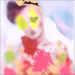 Marianne Faithfull - Kissin Time - Zortam Music
