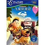 img - for Flying Pixar - Disney Bilingual small theater (learning topics: furniture. food)(Chinese Edition) book / textbook / text book